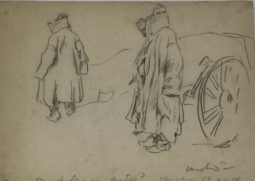 LEONID ROMANOVITCH SOLOGUB (1884-1956), Two soldiers wandering in the snow, soldiers [...] - Image 8 of 8