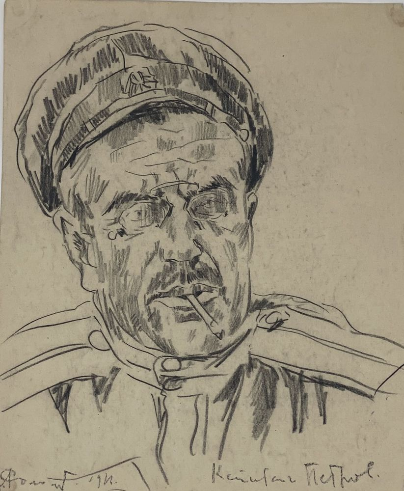 LEONID ROMANOVITCH SOLOGUB (1884-1956), Portrait of the solder (identified as [...] - Image 4 of 5