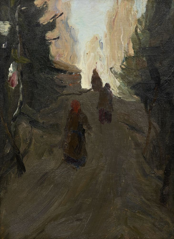 KUZMA PETROV-VODKIN (1878-1939), The Village lane with Walkers inscribed, titled in [...]