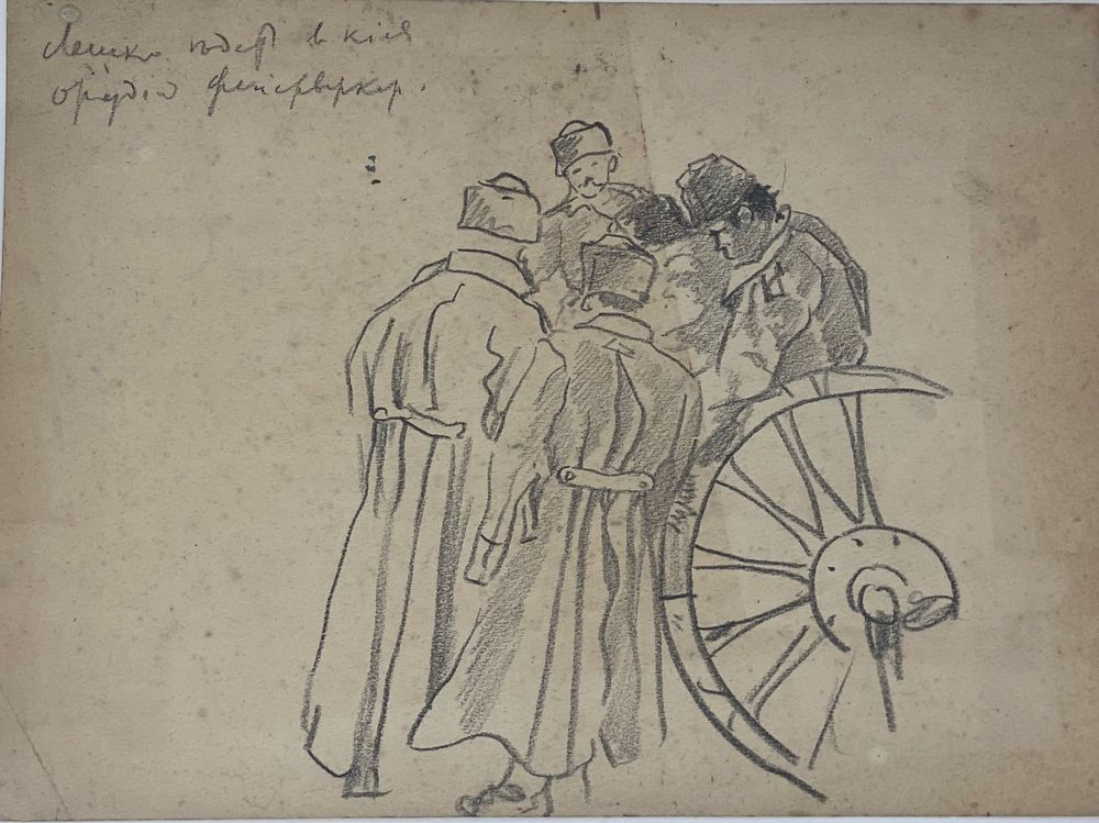 LEONID ROMANOVITCH SOLOGUB (1884-1956), Soldiers gathering next to the wheel, trees [...] - Image 7 of 7