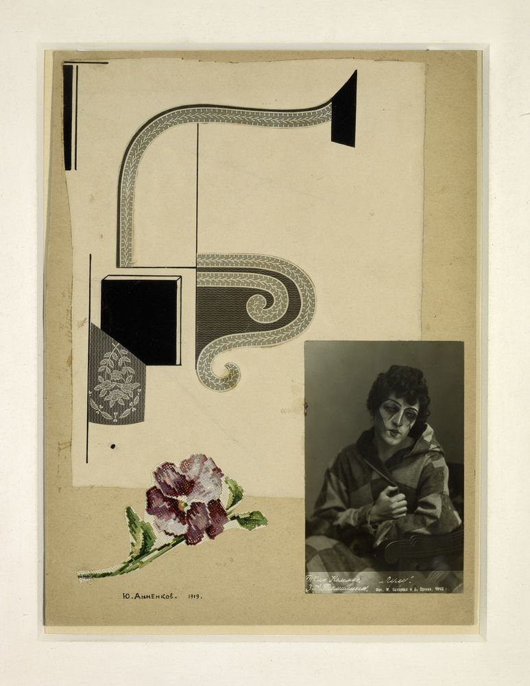 GEORGE ANNENKOV (1889-1974), Collage with portrait of Zinaida Tomilina signed in [...] - Image 2 of 2