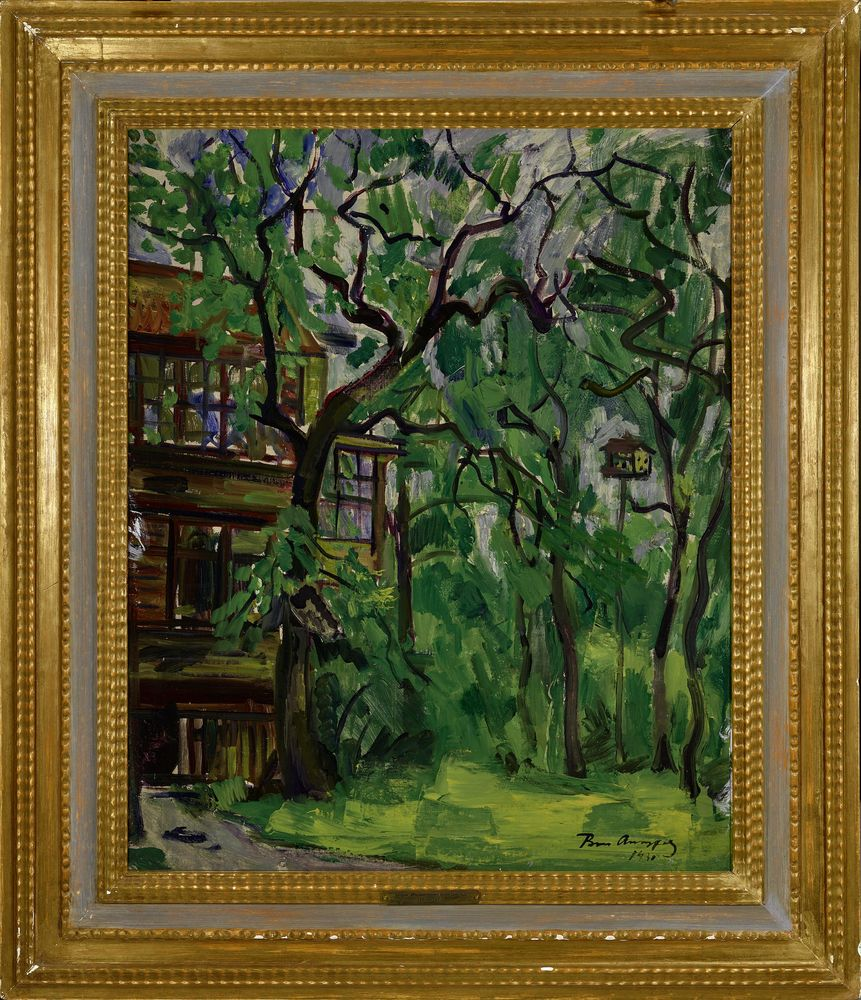 BORIS ANISFELD (1878-1973), Park in Evanston signed and dated 'Borits Anissfeld [...] - Image 2 of 2