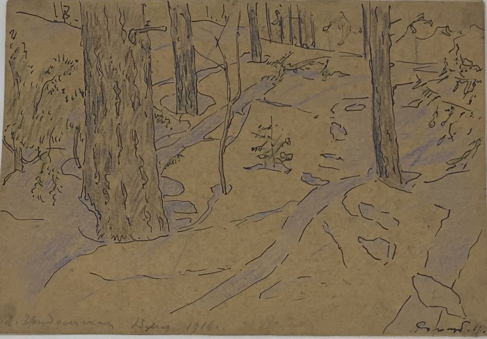 LEONID ROMANOVITCH SOLOGUB (1884-1956), Difficult day in the forest, nurse at the [...] - Image 5 of 6