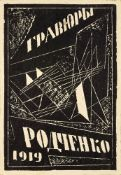 ALEXANDER RODCHENKO (1891-1956), Untitled Linocut 16.5 x 11 cm executed in [...]