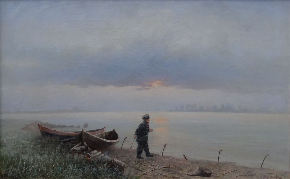 ALEXEI MATVEEVICH PROKOFIEV (1859-1925), The Young Fisherman signed in Cyrillic and [...]
