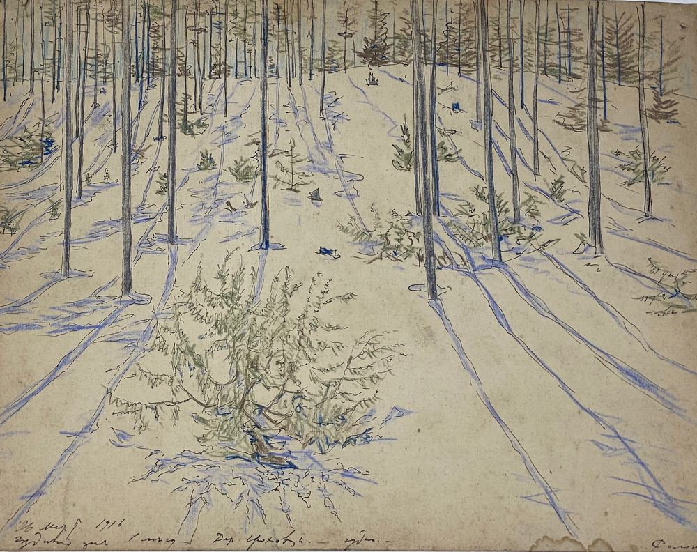 LEONID ROMANOVITCH SOLOGUB (1884-1956), Difficult day in the forest, nurse at the [...] - Image 6 of 6