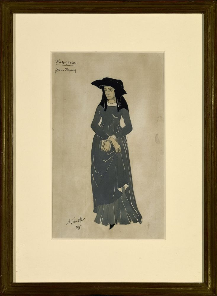 LEON BAKST (1866-1924), Costume design for Don Juan. A Woman signed and dated 1901 [...] - Image 2 of 2