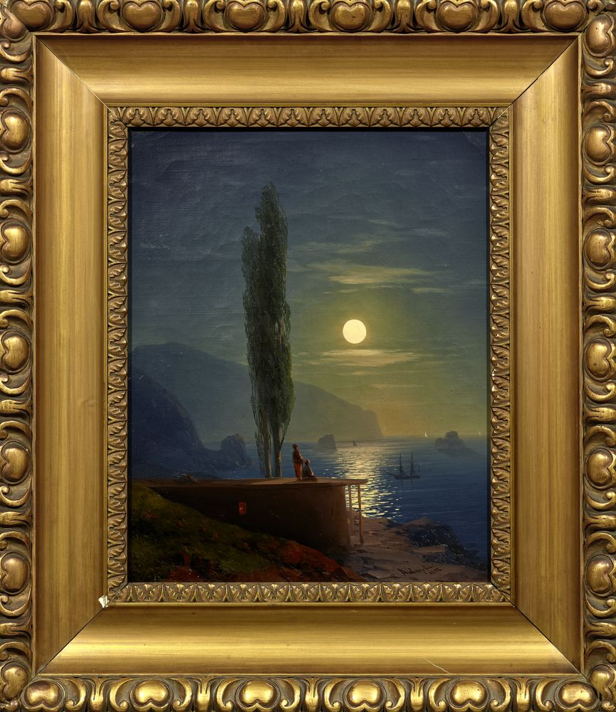 IVAN KONSTANTINOVICH AIVAZOVSKY (1817-1900), Figures by a moonlight shore signed in [...] - Image 2 of 3