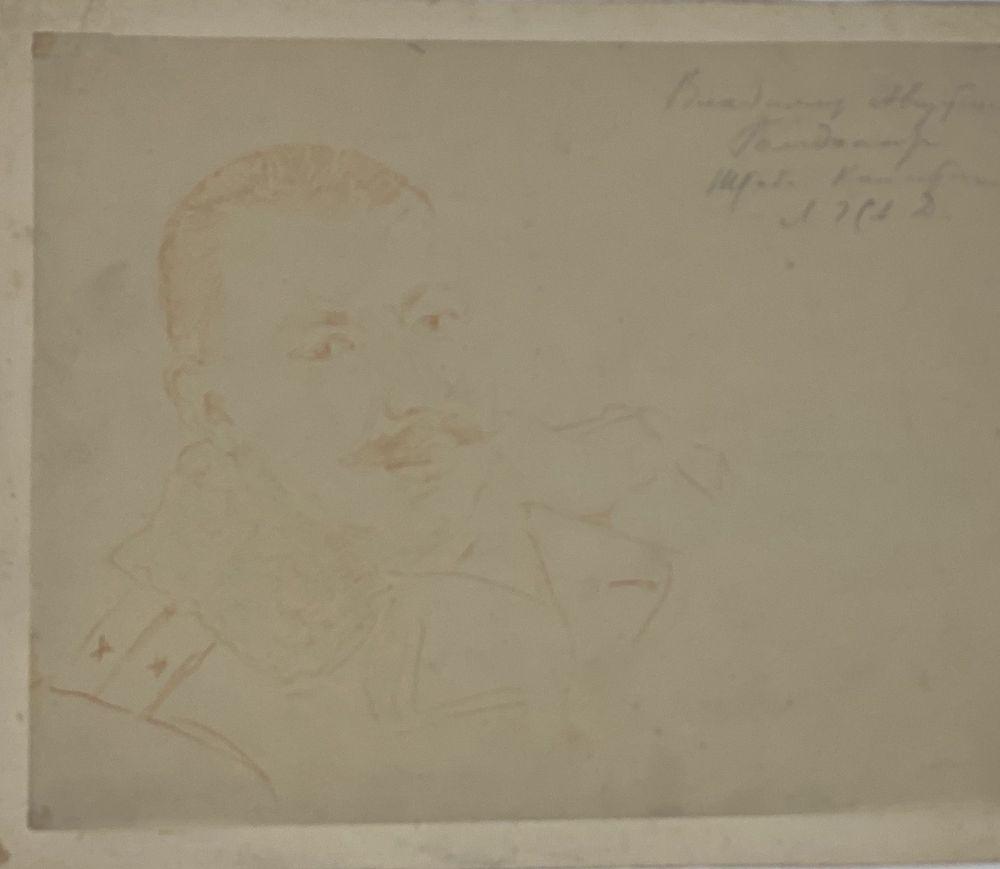 LEONID ROMANOVITCH SOLOGUB (1884-1956), Portrait of lieutenant colonel, deathbed [...] - Image 6 of 8