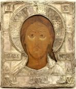 AN ICON «CHRIST PANTOCRATOR» IN A SILVER OKLAD, Russia, Volga region, late [...]