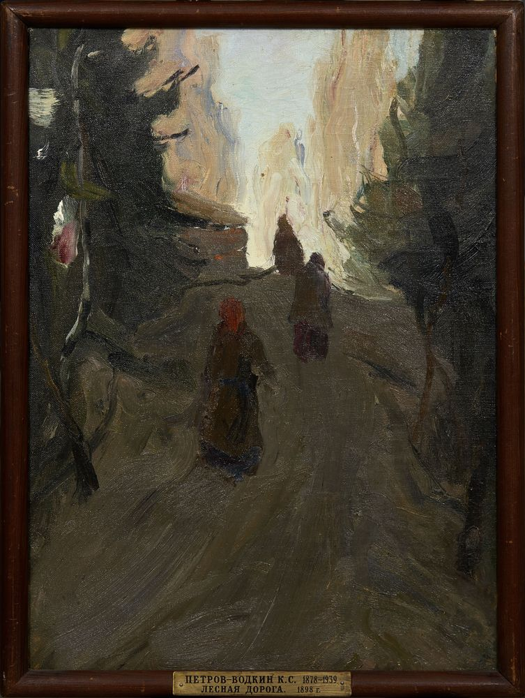 KUZMA PETROV-VODKIN (1878-1939), The Village lane with Walkers inscribed, titled in [...] - Image 2 of 3