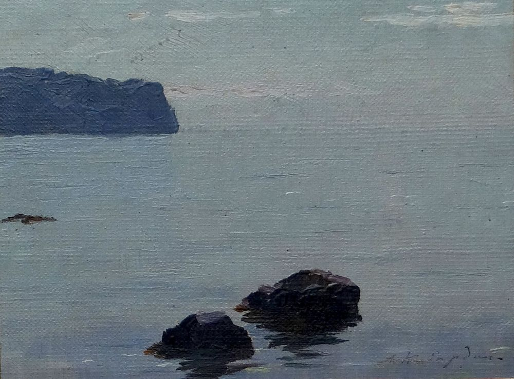 Georgij KIBARDIN (1899-1989), Seascape signed in Cyrillic (lower right) oil on [...]