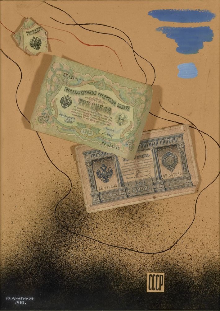 GEORGE ANNENKOV (1889-1974), Collage with banknotes signed in Cyrillic and dated [...]