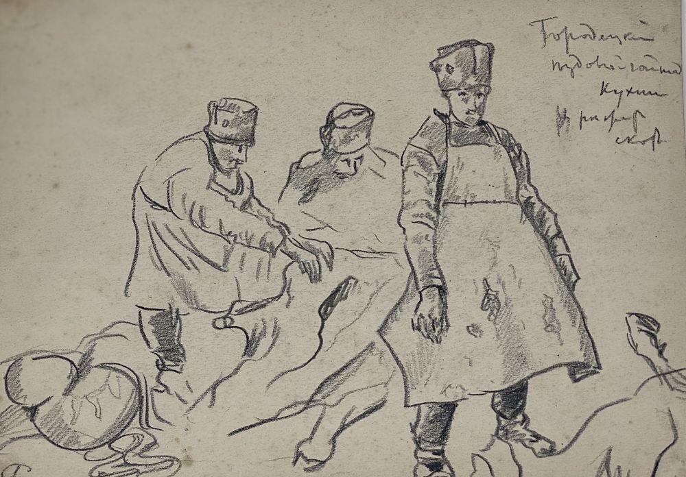 LEONID ROMANOVITCH SOLOGUB (1884-1956), Portrait of lieutenant colonel, deathbed [...] - Image 2 of 8