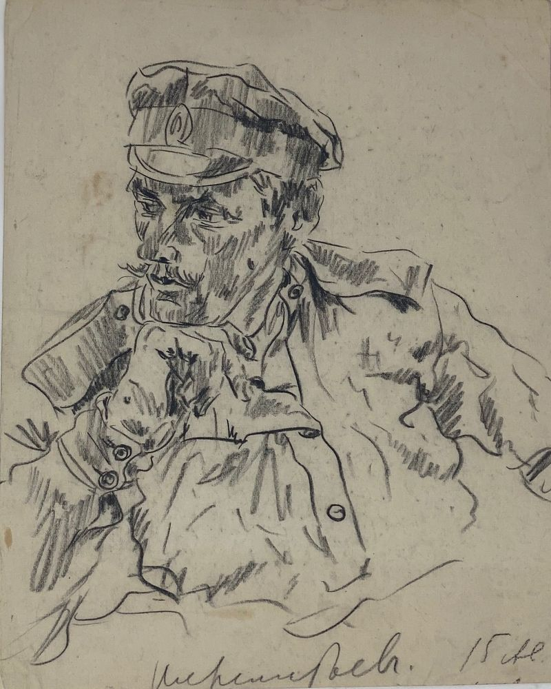 LEONID ROMANOVITCH SOLOGUB (1884-1956), Portrait of the solder (identified as [...] - Image 3 of 5