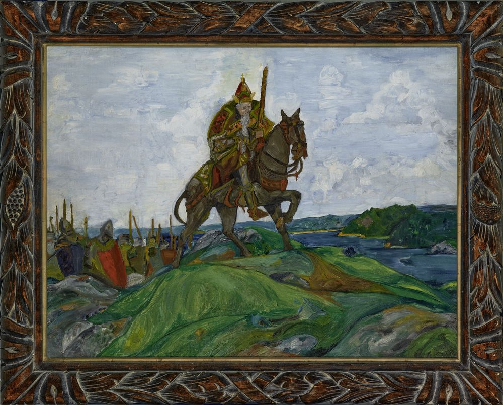 NIKOLAI ROERICH (1874-1947), Battlefield Oil on canvas laid on board 51,4 x 67,6 [...] - Image 2 of 2