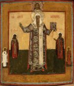 AN ICON «SAINT ALEXIS METROPOLITAN WITH SAINTS LEONTIUS AND ANTONY», AND THE [...]