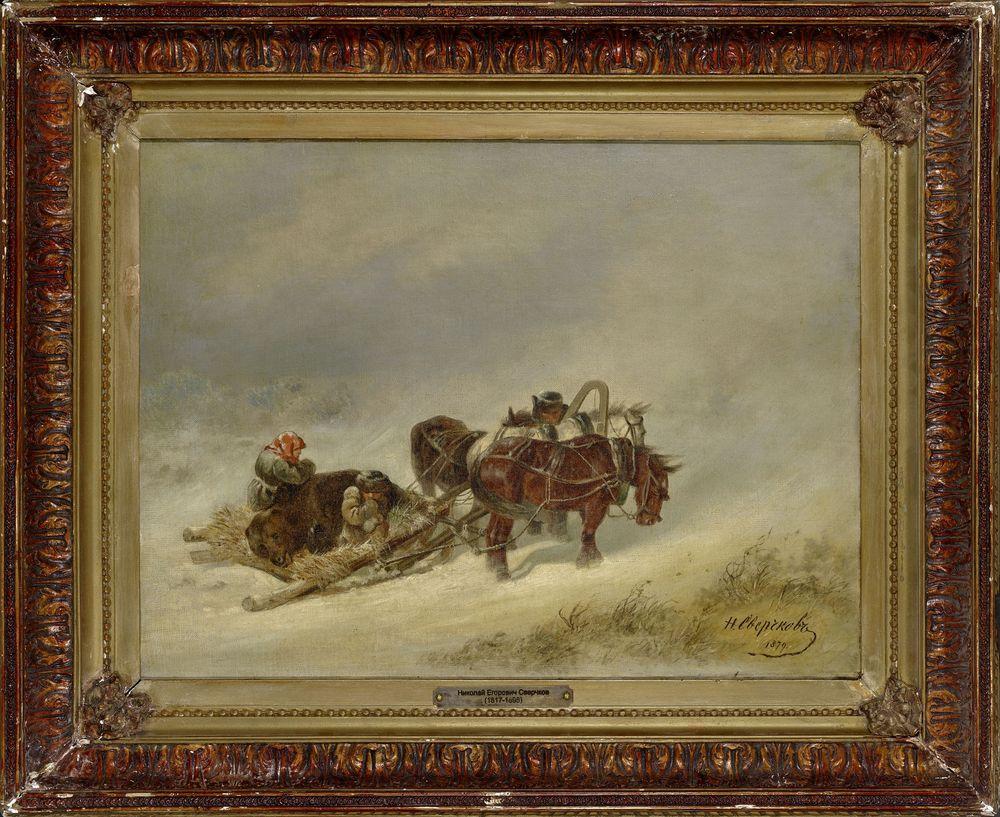 NIKOLAY SVERCHKOV (1817 - 1898), Bear Hunting signed and dated in Cyrillic '1879' [...] - Image 2 of 2