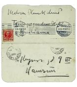 EDVARD MUNCH (1863-1944) - Autograph letter with signature to his friend, the [...]