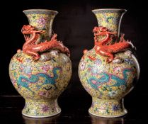 A Pair of Yellow Ground Dragon Vases