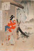 ASIATIKAASIATISCHE DAME MIT KLEINEM TIER VOR HAUSKULISSE Japan, wohl 20. Jhdt Farbholzschnitt, auf
