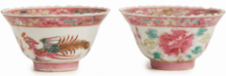 Chinese Ceramics and Works of Art from a Singaporean Collector
