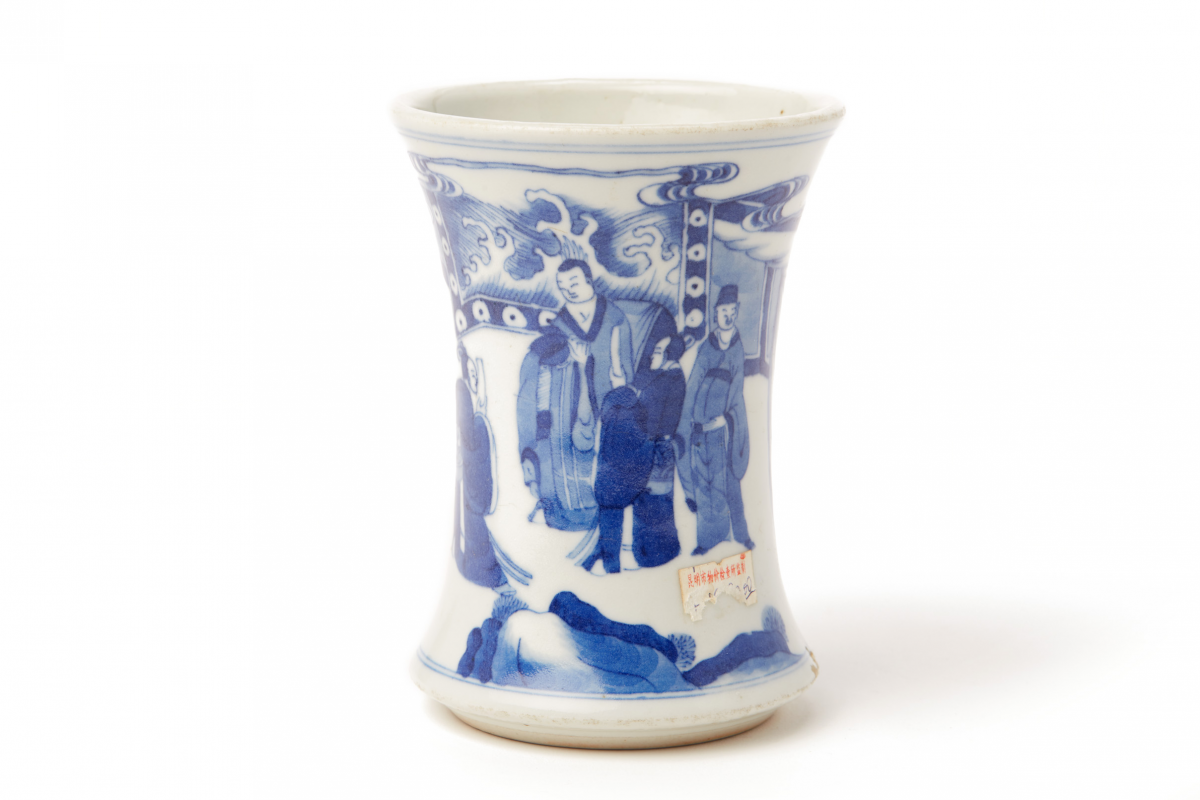 Lot 21 - A GROUP OF CHINESE PORCELAIN WARES