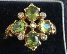 Vintage 18 karat Gold, Diamond and Aventurine Ring - UK Size M 1/2 - 5.7 grams.