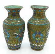 A pair of Russian gilt metal and enamel posy vases, 10.5cm