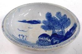 A Japanese blue and white sometsuke porcelain 'kashiki' snack bowl, 21cmD