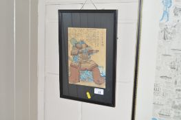 A Japanese wood block print of a warrior