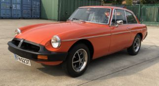 MGB GT 1.8 SPORTS HARD TOP - petrol - red Reg No EFW 623T Rec Mil 83,898 Date of last MOT: 21.2.
