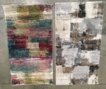 A Bali 2601 multicoloured rug - 80cm x 150cm and a Paco Home Elegant 761 grey rug - 80cm x 150cm