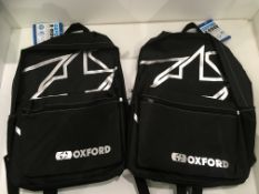 Withdrawn - Late ROT claim 2 x Oxford X-Rider backpacks in silver/black - RRP £12 each