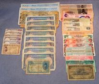 Various mainly Middle Eastern bank notes - Egypt, Libya, Yemen, Tunisia,