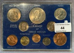 An EIIR pre-decimal coinage of GB set, farthing to crown,