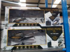 3 X RED5 GYRO FLYER XL Further Information Returned items carry 'RTM' stickers