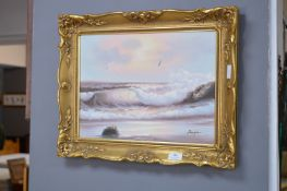Oil on Canvas in Ornate Gilt Frame - Seascape