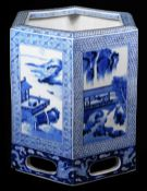 A Chinese Republic porcelain blue and white jardiniere, of hexagonal form, decorated with panels