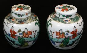 Two Chinese Republic porcelain ginger jars and covers, each profusely decorated with children and