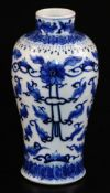 A Chinese blue and white porcelain baluster vase, decorated with four clawed dragons chasing the