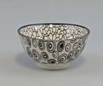 + VAT Brand New Nippon By Jameson + Tailor Set Of Four Black Circles And Pebbles Porcelain Bowls
