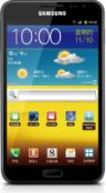 No VAT Grade A Samsung Note(I9220/N7000) Colours May Vary - Item Available After Approx 15 Working