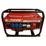 + VAT Brand New German Design Professional Gasoline Generator - 220v/380v - Air Cooled - 50HZ -