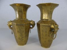 Pair of flared necked brass vases with Chinese detailing (A/F)