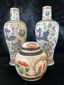 Pair of Chinese Famille Verte vases approx 26cm tall depicting blue dragons (one with repairs)
