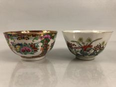 Two Chinese bowls with Character marks to base