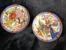 Two Chinese plates depicting birds and flowers approx 16cm Diam.