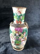 Small Chinese vase (A/F) crackle glaze Brown etched mark to base depicting warriors on horse back