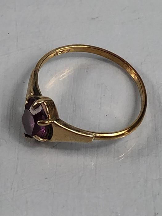 Lot 2 - 9ct gold dress ring
